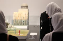 """""""مركز تاريخ العلوم"""" بالجامعة الألمانية يفتح أبوابه للزوار"""