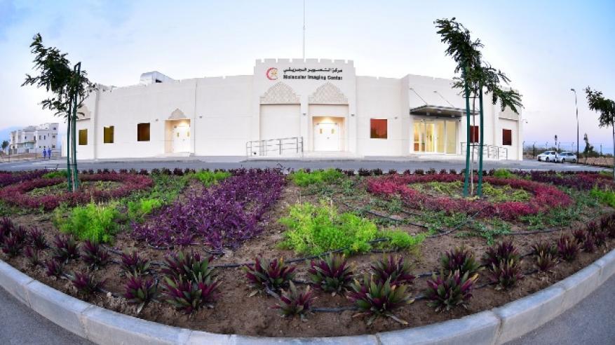 مركز التصوير الجزيئي