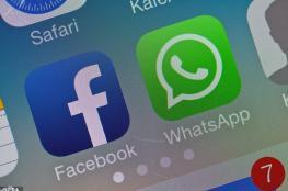 ضوابط التواصل الاجتماعي مع التقنيات الحديثة