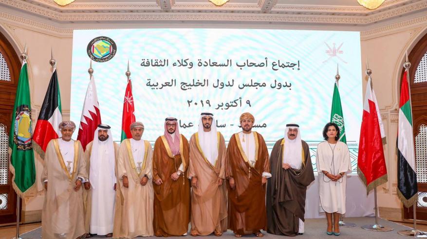 وكلاء الثقافة الخليجيين يناقشون صياغة استراتيجية جديدة وإنشاء مركز للترجمة والتعريب