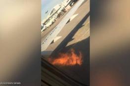 بالفيديو..إشتعال النار في محرك طائرة بوينج ورعب بين الركاب