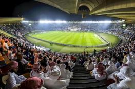الإمارات تجهز مفاجأة في افتتاح كأس آسيا.. اليوم