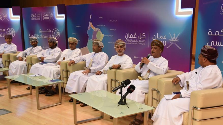 """ظفار تستضيف المحطة الثامنة لملتقى """"رؤية عمان 2040"""""""