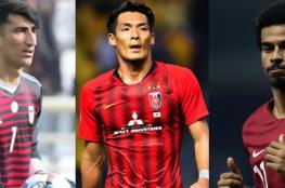 رضا بيرانفاند وتومواكي ماكينو وأكرم عفيف يتنافسون على جائزة أفضل لاعب في آسيا