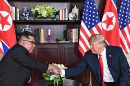 لقاء مرتقب جديد بين ترامب وزعيم كوريا