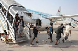 السلطنة تستقبل مصابين وجرحى يمنيين تمهيدا لعلاجهم في الهند