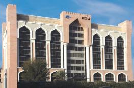 """""""عمان العربي"""" يحصد جائزة التنفيذ الآلي المباشر من """"سيتي بنك"""