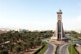 الخطط الدراسية والتخصصات في ختام البرنامج التعريفي بجامعة السلطان قابوس