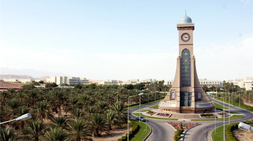 السلطنة تشارك في اجتماع مؤسسات التعليم الخليجية بالسعودية