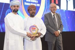 تتويج بنك العز الإسلامي بجائزة التميز في الخدمات الرقمية