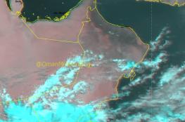 تدفق السحب على محافظات مسندم والوسطى وظفار .. وأمطار متوقعة على جبال الحجر