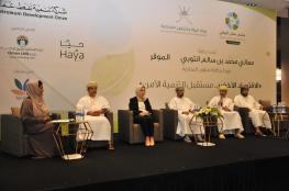 """استشراف الفرص المستقبلية للاقتصاد الأخضر في دعم النمو بثاني جلسات """"منتدى عمان البيئي"""""""