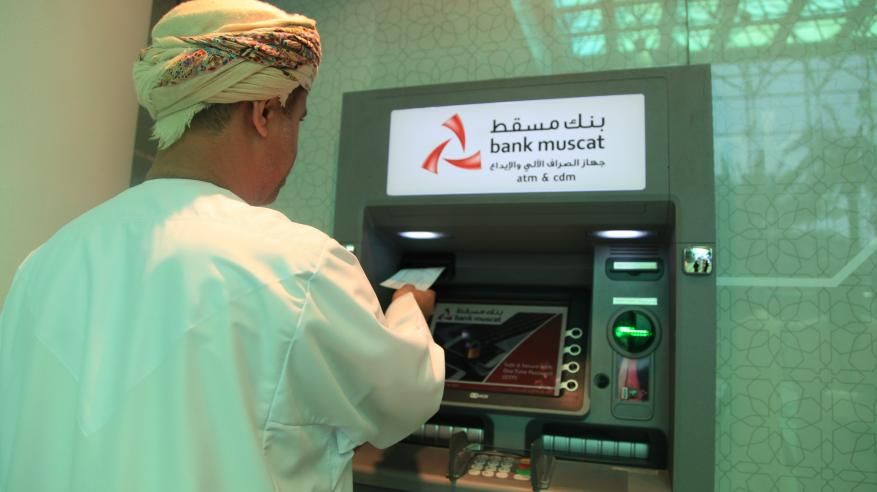 إقبال واسع على خدمة إيداع الشيكات عبر أجهزة الإيداع النقدي لبنك مسقط