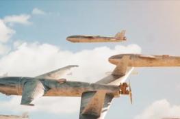 """الكشف عن نوع الطائرات المستخدمة في """"هجوم أرامكو"""""""