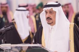 بالفيديو.. أمير الرياض يعتذر لطالب بجامعة الملك سعود