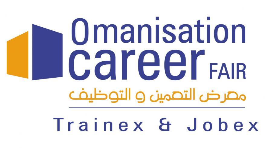 افتتاح معرض عُمان للوظائف.. 16 أبريل