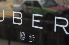"""تعليق خدمة """"أوبر الصينية"""" إثر اغتصاب راكبة وقتلها على يد سائق"""