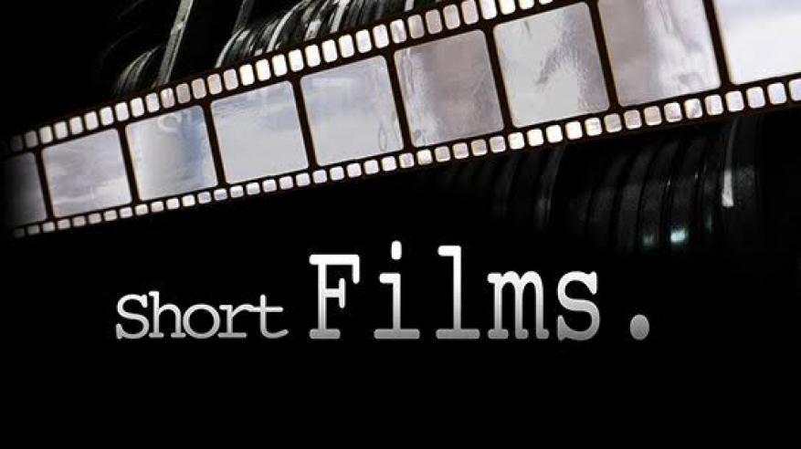 إعلان جوائز مهرجان نواكشوط الدولي للفيلم القصير