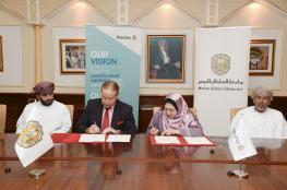 """اتفاقية بين جامعة السلطان قابوس و """"بتروفاك"""" لتمويل مقاعد دراسية"""