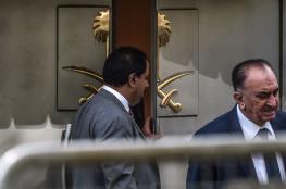 عرض لشراء وتحويل القنصلية السعودية في اسطنبول إلى متحف