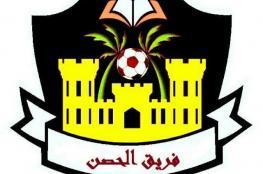 """فريق الحصن بصلالة يعقد اجتماعه الدوري تزامنا مع """"يوم الشباب العماني"""""""