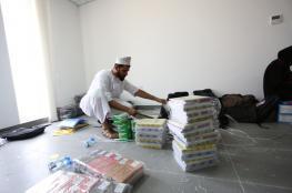 """""""دار العطاء"""" توفر الزي لـ3186 طالبا.. وتوزع 3755 حقيبة مدرسية"""