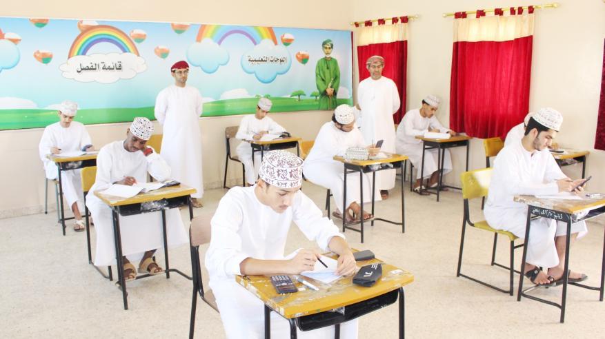 انطلاق امتحانات الفصل الدراسي الثاني لدبلوم التعليم العام في 339 مركزا