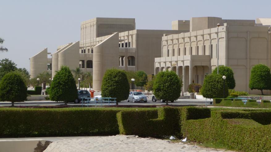 جامعة السلطان قابوس تستعد لاستضافة المؤتمر الدولي الثالث لقسم اللغة الإنجليزية
