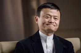 """""""فايننشل تايمز"""": الحكومة الصينية تتغول على الشركات الخاصة"""