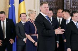 في رومانيا: ولاية جديدة للرئيس.. وفي بوليفيا: الرئيس يضطر لإعادة الانتخابات