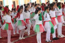 مدرسة ذات النطاقين بعبري تحتفل بالعيد الوطني المجيد