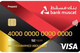 إقبال واسع من زبائن بنك مسقط على اقتناء بطاقات فيزا مسبقة الدفع الجديدة