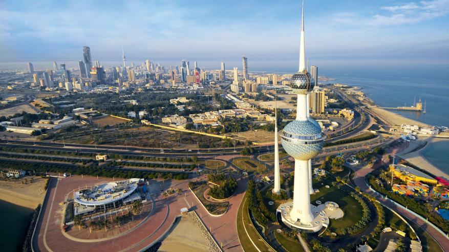 الكويت (1)
