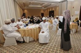 """""""شل"""" تنظم 11 دورة احترافية لتنمية مهارات الشباب العماني"""
