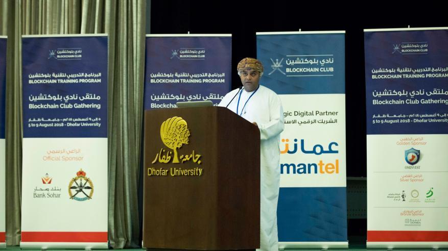 الدكتور عمار العبيداني رئيس النادي يلقي كلمة النادي في الملتقى