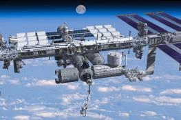التحقيق في أول جريمة تُرتكب في الفضاء