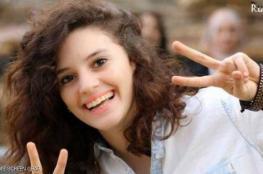 مقتل طالبة إسرائيلية في هجوم باستراليا
