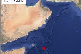"""""""الأرصاد"""": لا مخاطر من أمواج تسونامي جراء زلزال بحر العرب"""