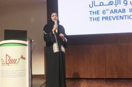 """""""حقوق الإنسان"""" تقدم ورقة عمل حول إهمال الأطفال في """"المؤتمر الدولي العربي"""""""