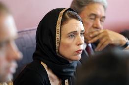 بالصور.. رئيسة وزراء نيوزيلندا ترتدي الحجاب تضامنا مع ضحايا المسجدين