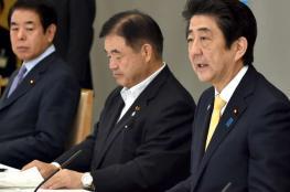 اجتماع طارئ للحكومة اليابانية بعد مقتل طفلة