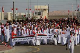 مشاعر حب وولاء لجلالة السلطان في احتفال جامعة البريمي بالعيد الوطني