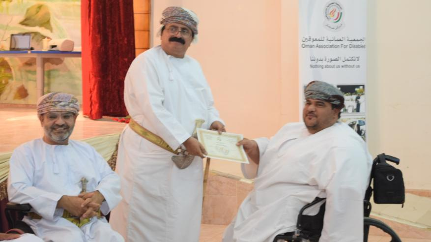 الاحتفال باليوم الدولي لذوي الإعاقة بصحار