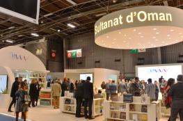 السلطنة تختتم مشاركتها كضيف خاص في معرض باريس الدولي للكتاب