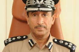 شرطة عمان السلطانية تطلق حملة توعوية ضد الجرائم الإلكترونية