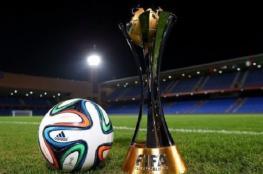 رابطة الأندية الأوروبية تقاطع كأس العالم للأندية