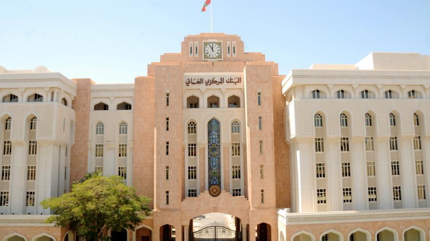 6% نموا بالائتمان الممنوح إلى 25.6 مليار ريال عماني