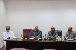 جامعة السلطان قابوس تنظم اليوم المفتوح للإشراف الأكاديمي