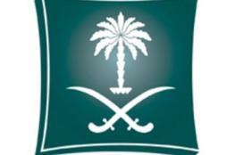 """جدل في السعودية بسبب """"التغريدة اللغز"""" لوزارة التجارة"""