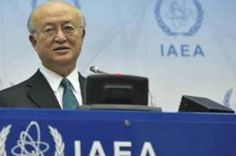 """خلاف أمريكي إيراني حول إجراءات التفتيش على الأنشطة النووية في اجتماع """"الطاقة الذرية"""""""